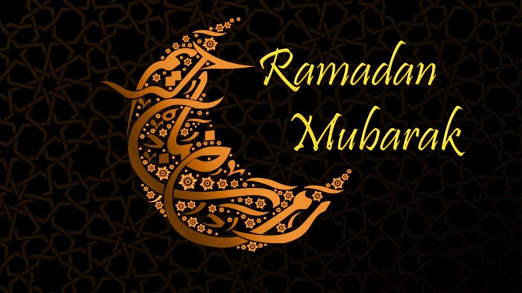 Ramadan Mubarak Images, Pictures & HD Wallpapers